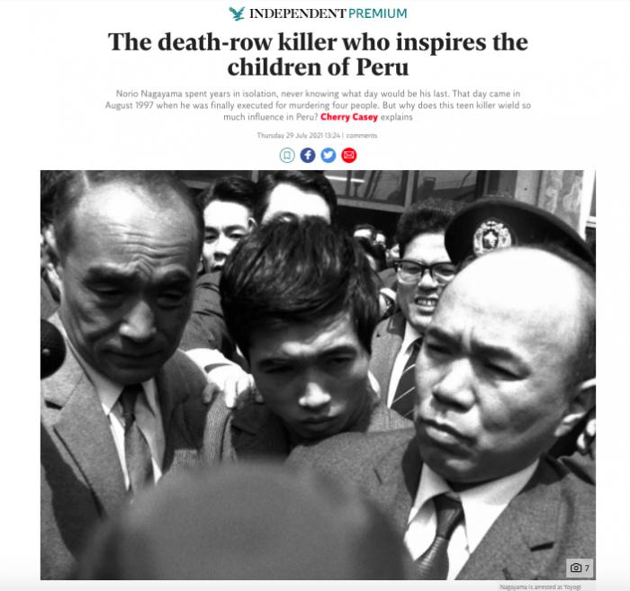 Norio Nagayama arrest Japan